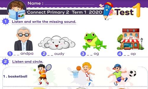 امتحانات Connect 2 للصف الثاني الابتدائي ترم أول